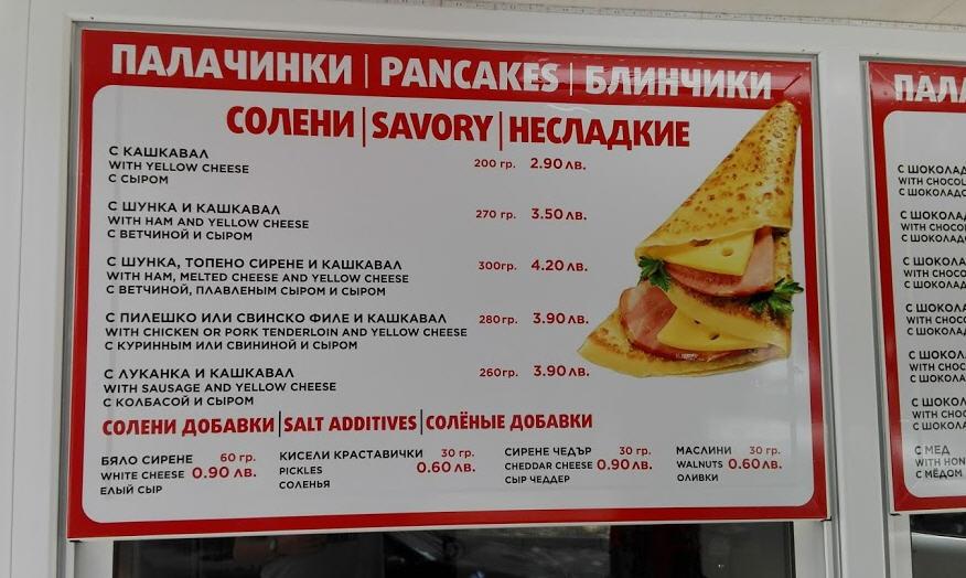 sarafovo_palac